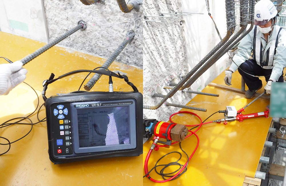 ドローン空撮測量 調査の流れ